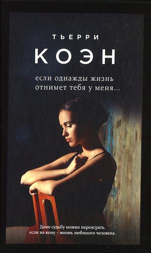Гоголь нос читать i полностью