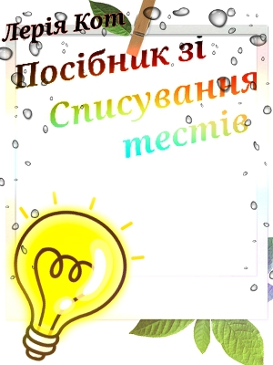 Шпаргалку Реферат Основны Формы Правления Современного Государства