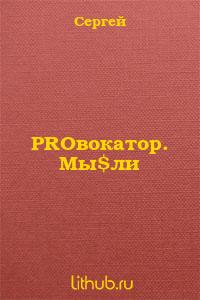 Жития святых и подвижников Церкви Книги Купить в