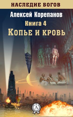 Лучшие книги о фантастике читать