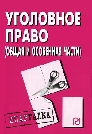 Коношенко Ольга Книги онлайн