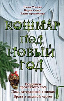 Купить зимнее женское пальто в магазине москвы
