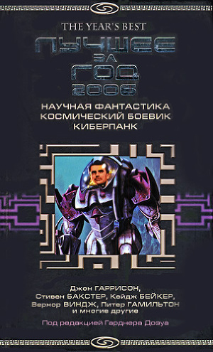 Вся фантастика книги сайт
