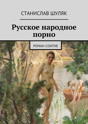 Порно снятое с женой частное фото