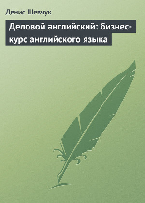 Дэвид духовный читает стих на русском