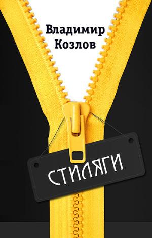 Русские народные сказки для взрослых читать