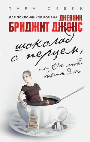 Виталий гиберт книги читать онлайн