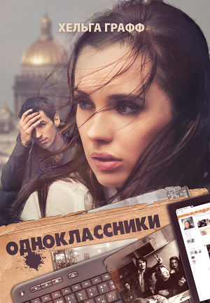 Ent манга читать онлайн на русском