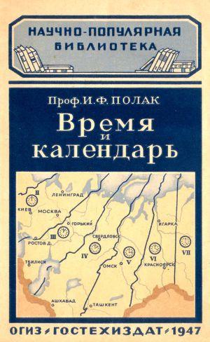 Книга Шпаргалка по обществознанию. Учебное пособие