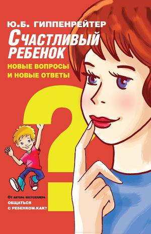 Рассказ детство горький читать онлайн
