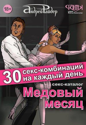 Жанр случайный секс видео скачать фото 769-804