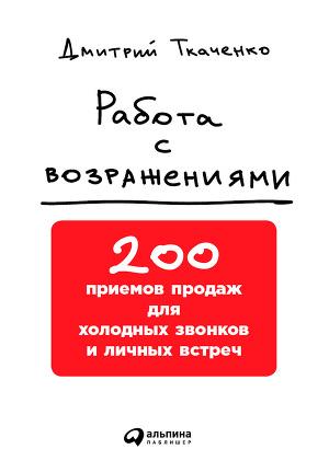 Илья муромец читать сказку а.к.толстого