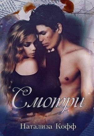 Любовный Современный Роман Pdf