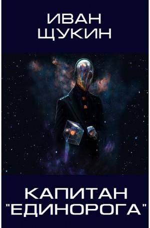 Книга жанр фантастика лучшее