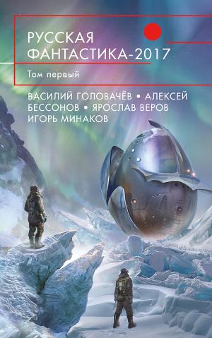 Фантастика книги лучшее рейтинги