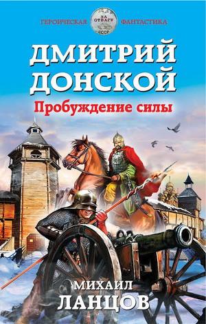 Книги из серии приключения фантастика