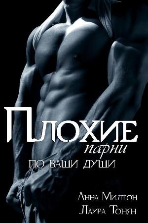 knigi-tht-erotika-29