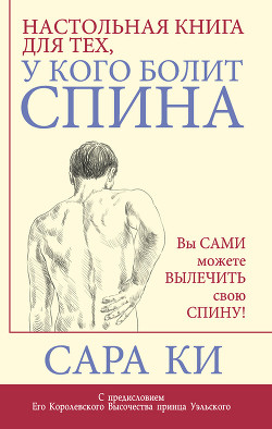 Владимир ильин читать книги