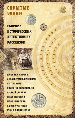 Учебник по русскому языку 4 класс желтовская 1 часть учебник читать онлайн