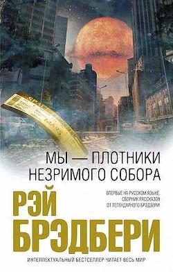 Лучшие книги фантастика боевики