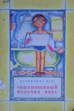 Міф смерть ахілла читати