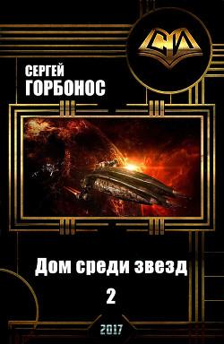 Обзор книг фантастика фэнтези