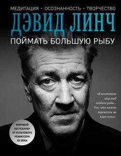 Учебник русского языка 8 класс читать