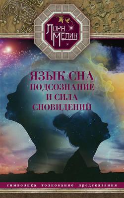 Господа головлевы салтыков-щедрин читать краткое содержание