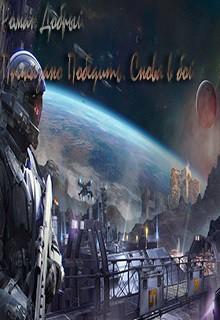 Обществознание учебник для 8 класса боголюбов л.н читать онлайн