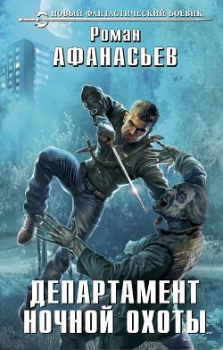 Лучшее из боевой фантастики книги