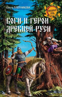 Сказка для детей читать принцесса читать