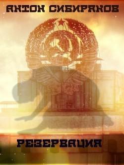 Романтическая фантастика серия книг новинки