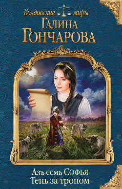 Серия магический универ все книги [найдено 9 книг].