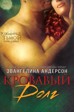 Любовные эротические романы камасутра секс