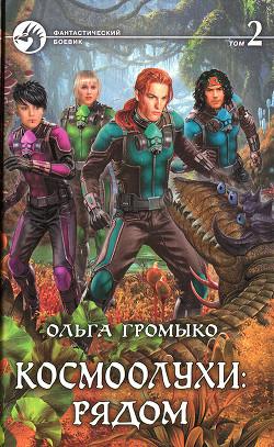 Фантастика про перемещение во времени книги