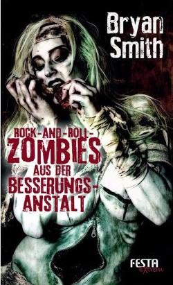 Секс с зомби читать онлайн