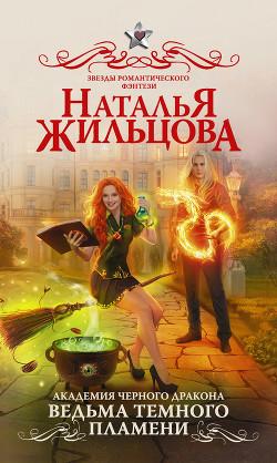Фантастика приключения книги список