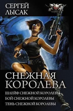 Список новинок книг фантастика
