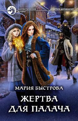 Какие есть интересные книги фантастика