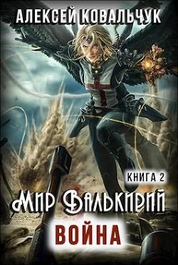 Список лучших книг фантастики всех времен