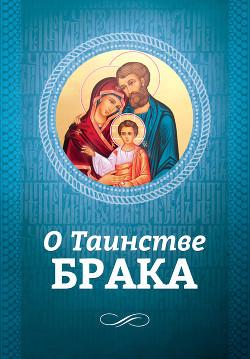 Книга бубновского грыжа это не приговор thumbnail